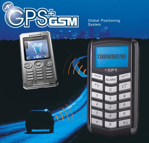 GPS / GSM Alarm